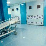 اپوکسی بیمارستانی